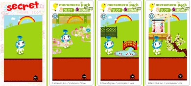 meromero park 運営事務局