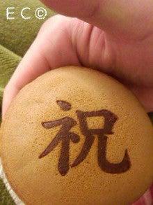 矢沢心オフィシャルブログ「コロコロこころ」Powered by Ameba-111125_213913_ed_ed.jpg