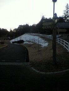 ☆蘭ラン日記☆ -2012012607340000.jpg