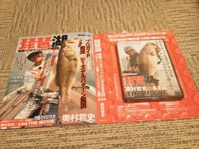 $kamkambiwakokoの風が吹いたらまた会いましょう-NEC_0431.JPG