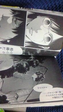 ウロボロス 漫画 22 巻 無料