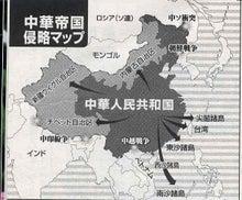 $潜伏中なブログ-chinaflag 中国の地図 中華人民共和国