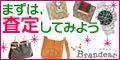 渋谷亜希オフィシャルブログ「my favorite things」Powered by a Ameba