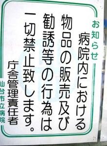 New 天の邪鬼日記-12012611harigami.jpg