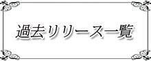 $みーちゃんオフィシャルブログ 『みーちゃんとときどきななちゃん』