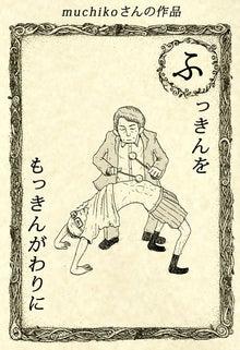 春子切草の漫画-fu001