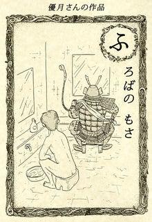 春子切草の漫画-fu004