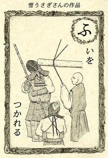 春子切草の漫画-fu006