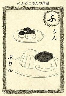 春子切草の漫画-fu005