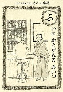 春子切草の漫画-fu003