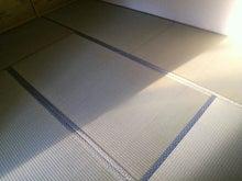 成田畳店(埼玉県宮代町)-2012012708470000.jpg