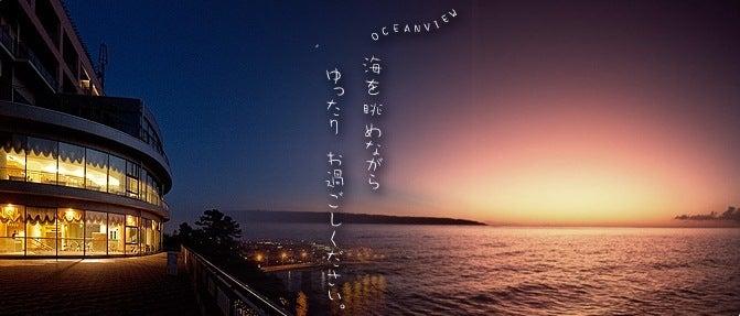$夕日と海がきれいなホテル 【マリンテラスあしや】