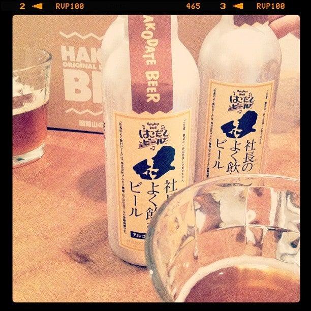 $Alltag in Tokio@blog 別館