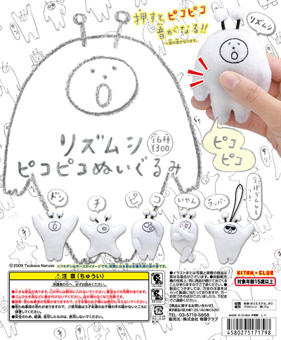 奇譚クラブblog-1