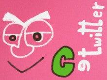 $BabyBooオフィシャルブログ「べびブロ」powered by Ameba