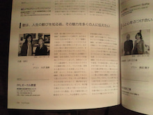 PFL★MIKIのブログ-2012012714170000.jpg