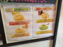 4種類の麺