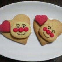 バレンタイン仕様*ア…