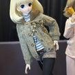 Doll fan m…