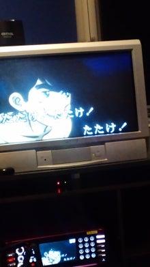 越後屋戦記~ソチも悪よのぅ~GO!GO!みそぢ丑!!(゜Д゜)クワッ-120127_2145~01.jpg