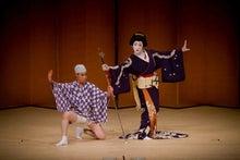 日本舞踊 秋房流-清元 申酉