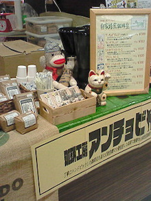 かふぇ・あんちょび-201201281057000.jpg