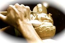$木造 木彫仏像 仏師 坂上俊陽