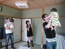 ハーブ*アロマでほんわり家族~HUG*HANA~