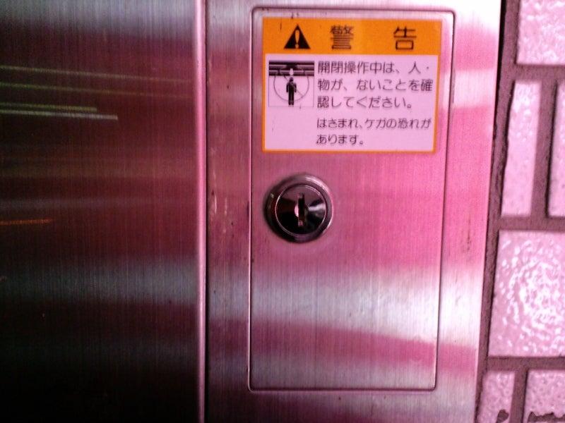 スズキ Kei 紛失キー作製他   エース・キーサービスのブログ