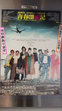サザナミケンタロウ オフィシャルブログ「漣研太郎のNO MUSIC、NO NAME!」Powered by アメブロ-120128_2117~01.jpg