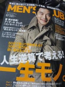 岡本夏生オフィシャルブログ「人生ガチンコすぎるわよ!」Powered by Ameba-DVC00362.jpg
