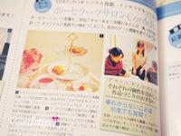 $陶器の教室コーデリア - ポーセラーツサロンCordelia  東京・新宿から一駅「初台」徒歩4分♪