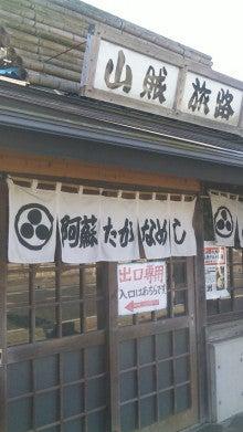 スゴイ自分の見つけ方 斎藤さちよオフィシャルブログ-DVC00444.jpg
