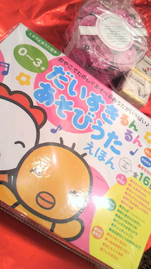 松本志のぶオフィシャルブログ「Heart Warming・・・」Powered by Ameba-DCIM3180.jpg