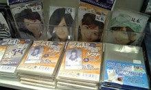$MINT新宿店のブログ-120129_110011_ed.jpg