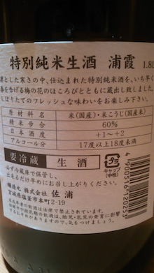 寿しげん 大将ブログ-mini_120129_1231.jpg