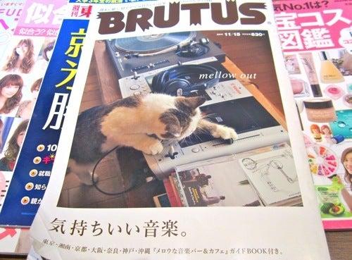$∞最前線 通信-BRUTUS