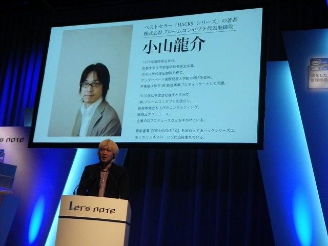 『白熱教室×7つの習慣×大前研一×MBAのPASSION!』-koyama