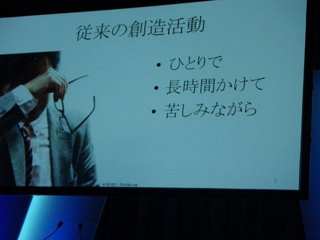 『白熱教室×7つの習慣×大前研一×MBAのPASSION!』-4