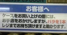 """MAEDA""""わらび☆もち""""SHINYAの地獄☆悶絶☆武露愚☆-SBSH0003.JPG"""