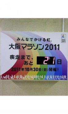 All-Osaka-TS3W03110001.jpg