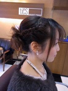 神戸のカラーリスト スタイリスト  トータル素敵プロデューサー☆みつこのブログ-みつこヘアスタイル