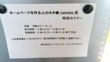 懸賞モニターで楽々お得生活-120130_120126.jpg