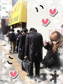 辻希美オフィシャルブログ「のんピース」powered by Ameba-__.JPG