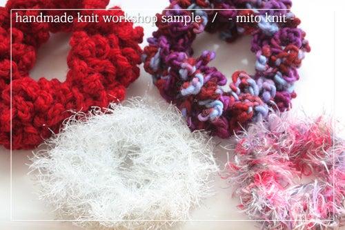 ハンドメイドニット(手編み かぎ針 棒針 ニットセラピー ワークショップ) - Mito Knit --簡単ハンドメイドニットワークショップのシュシュ