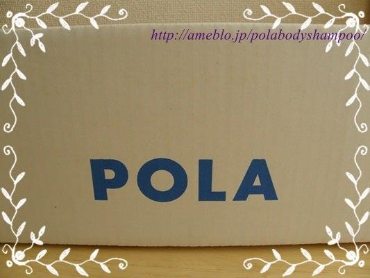 ポーラPOLAボディシャンプー バスでボディケア オードフルール フレグランス-polahako-a