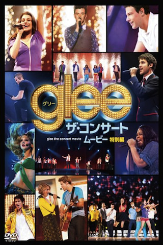 $A Little his REDEMPTION.~season Ⅵ~-glee/グリー ザ・コンサート・ムービー