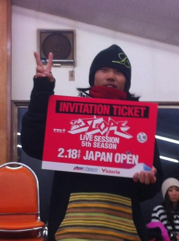 X-JAM 高井富士 DIGGER blog♪!!!!! and ゴウキの日々~☆-IMG_9253.jpg