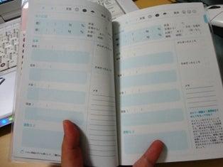 美→びびびび☆Beauty→美