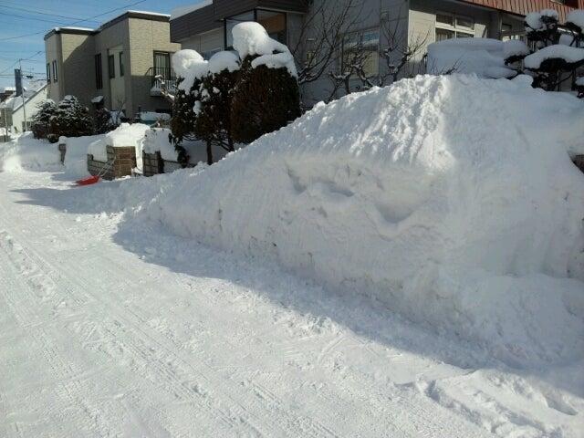 $歩き人ふみの徒歩世界旅行 日本・台湾編-雪のスロープ